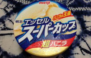バニラ味のアイス
